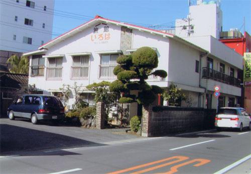 旅館いろは<長崎県>