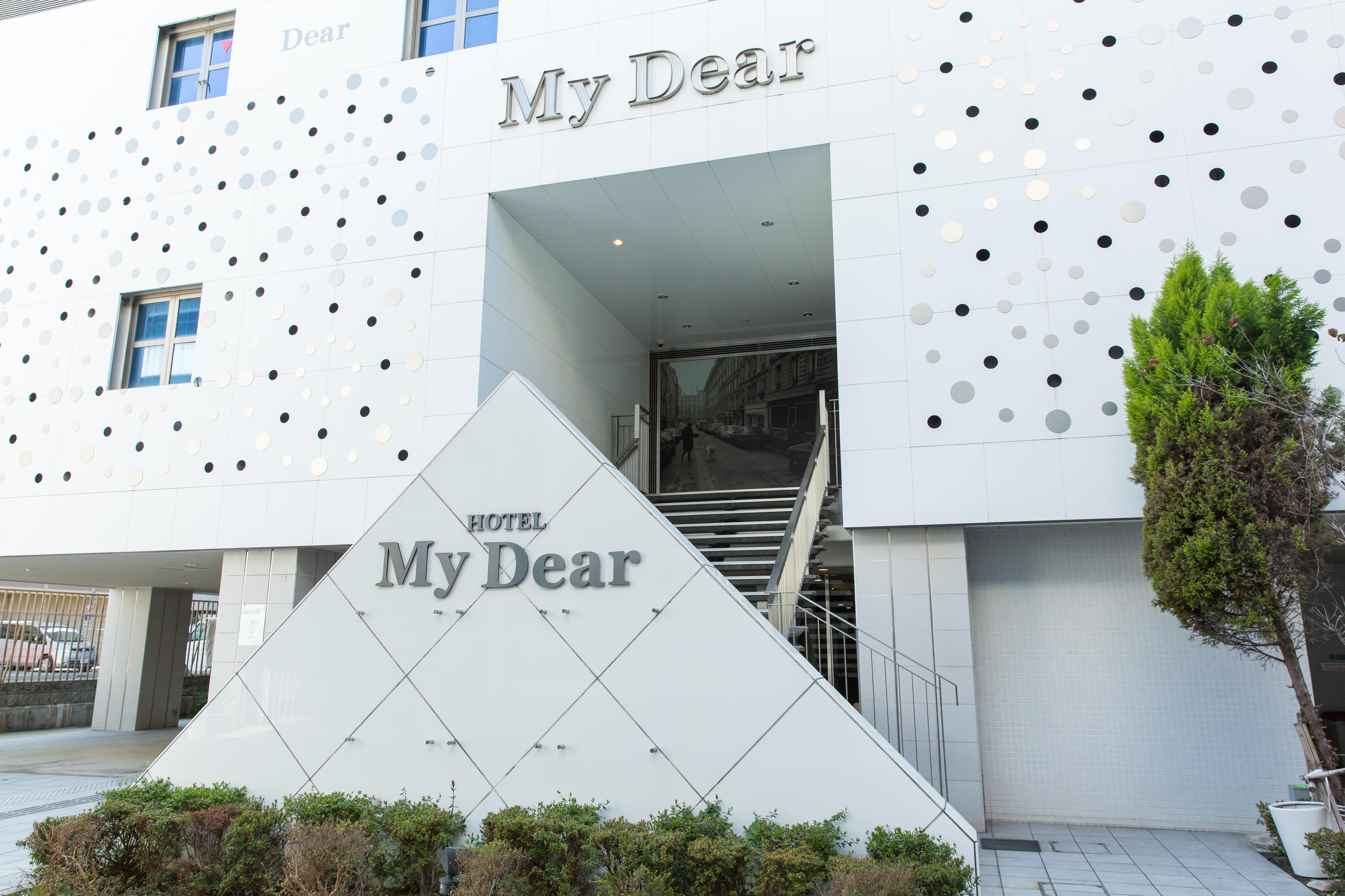 MyDear