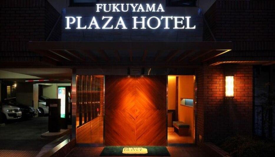 福山プラザホテル
