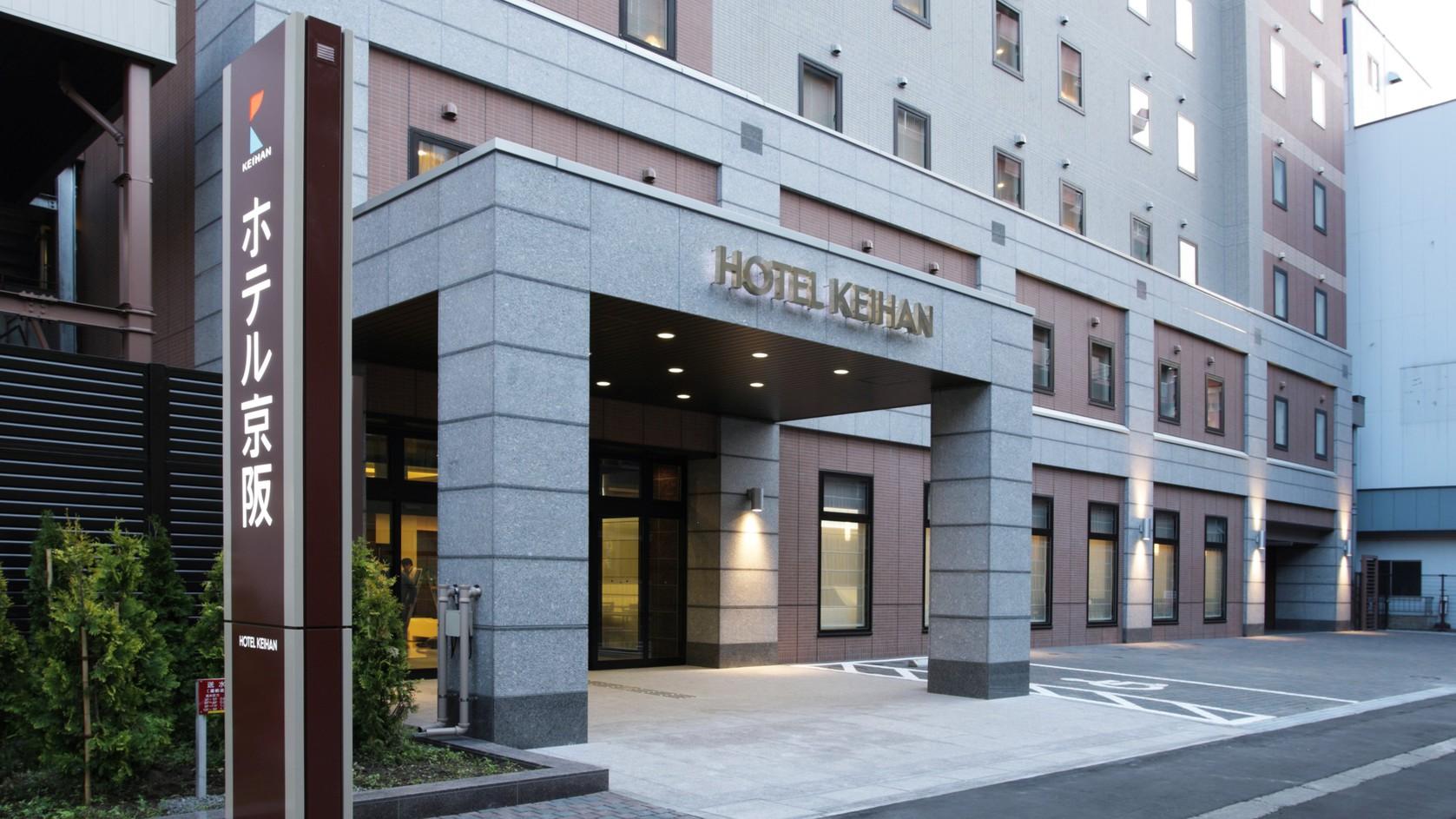 ホテル京阪札幌