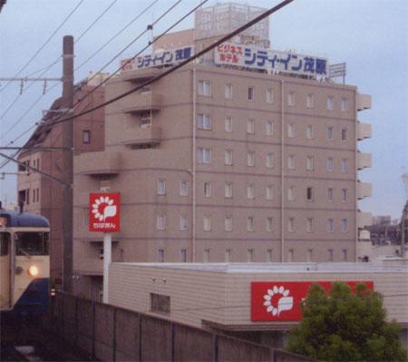 ビジネスホテル シティ・イン茂原