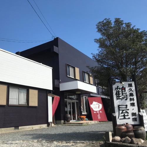 屋久島料理・御宿鶴屋