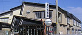 佐々木旅館の外観