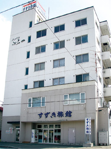すずき旅館<北海道>