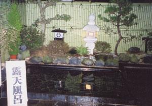 城崎温泉 旅館 水明