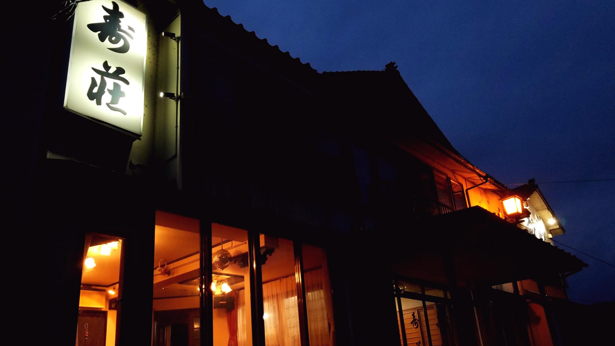 雲母温泉 寿荘