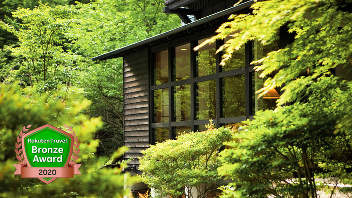 forest inn born(フォレスト イン ボン)