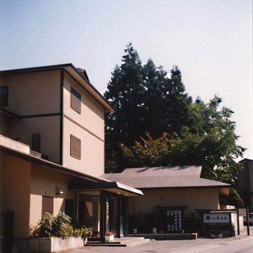 旅館春木屋