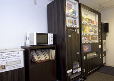 Vending Machine Corner