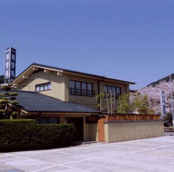 嬉野温泉 割烹旅館 鯉登苑(りとうえん)