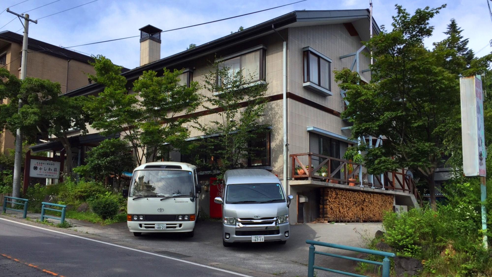 軽井沢 民宿かしわ荘