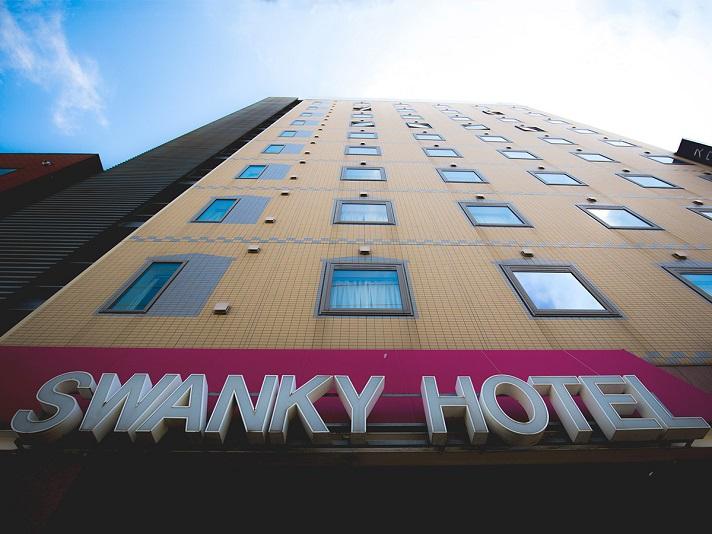 スワンキーホテル・オートモ