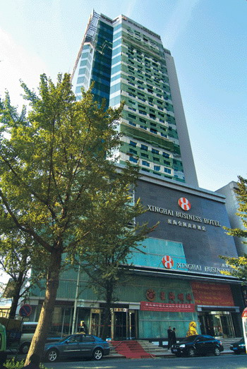 Photo of Xinghai COEX Business Hotel Dalian