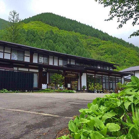 温泉宿 けやき山荘