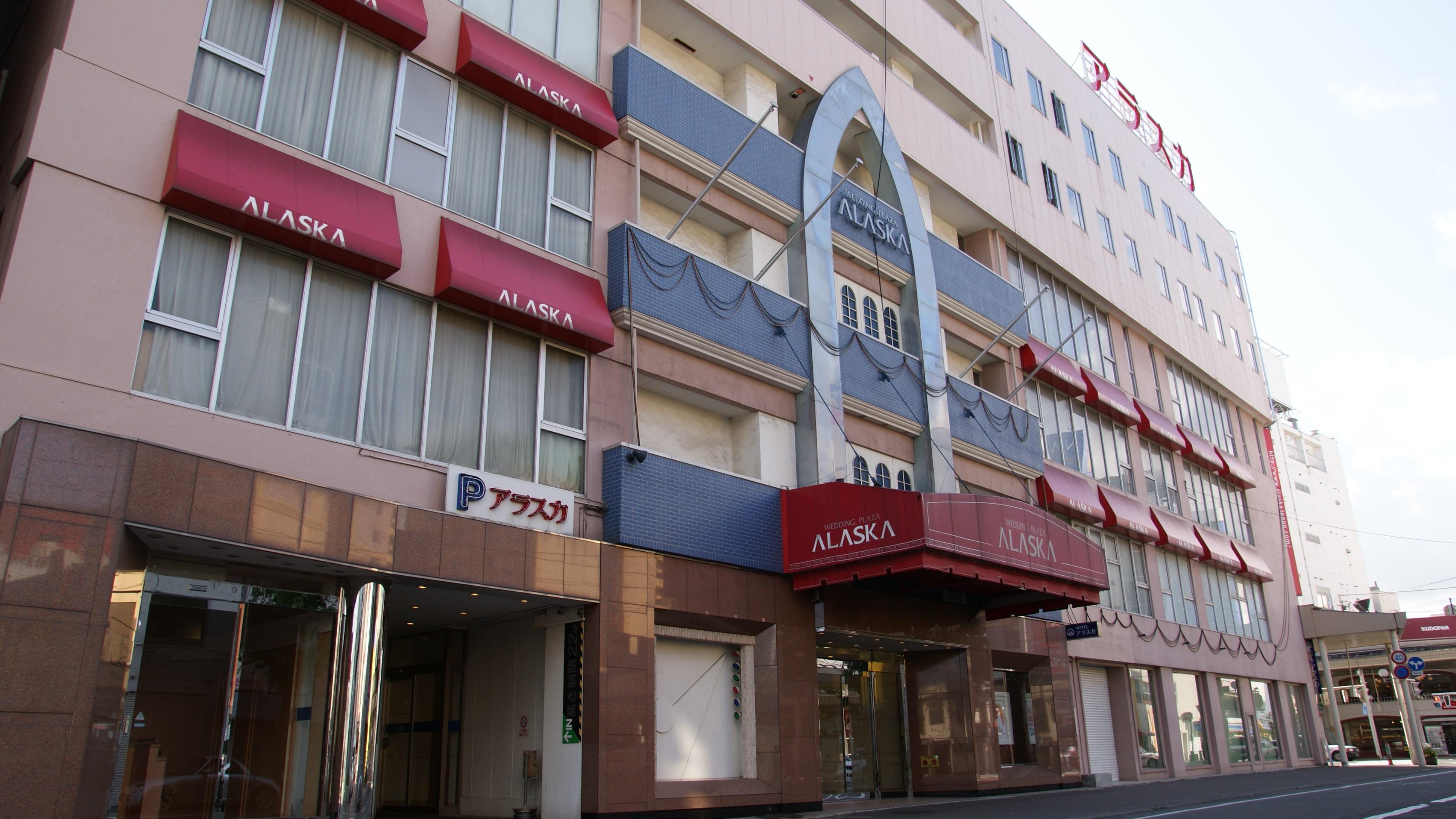 ホテルアベスト青森<旧 ホテルアラスカ>