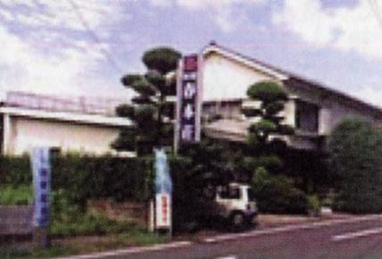 旅館 春本荘
