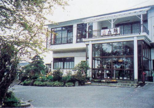 旅館 山陽