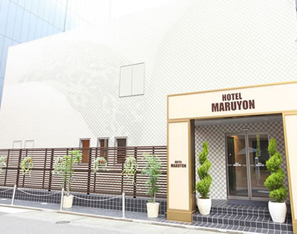 ビジネスホテルマルヨン