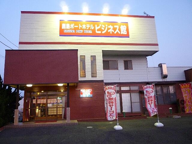 鹿島ポートホテル ビジネス館の外観