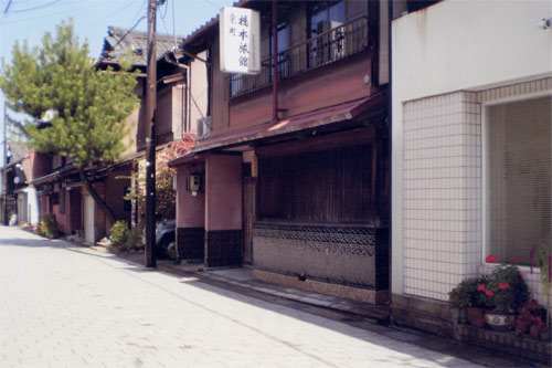 京町橋本旅館