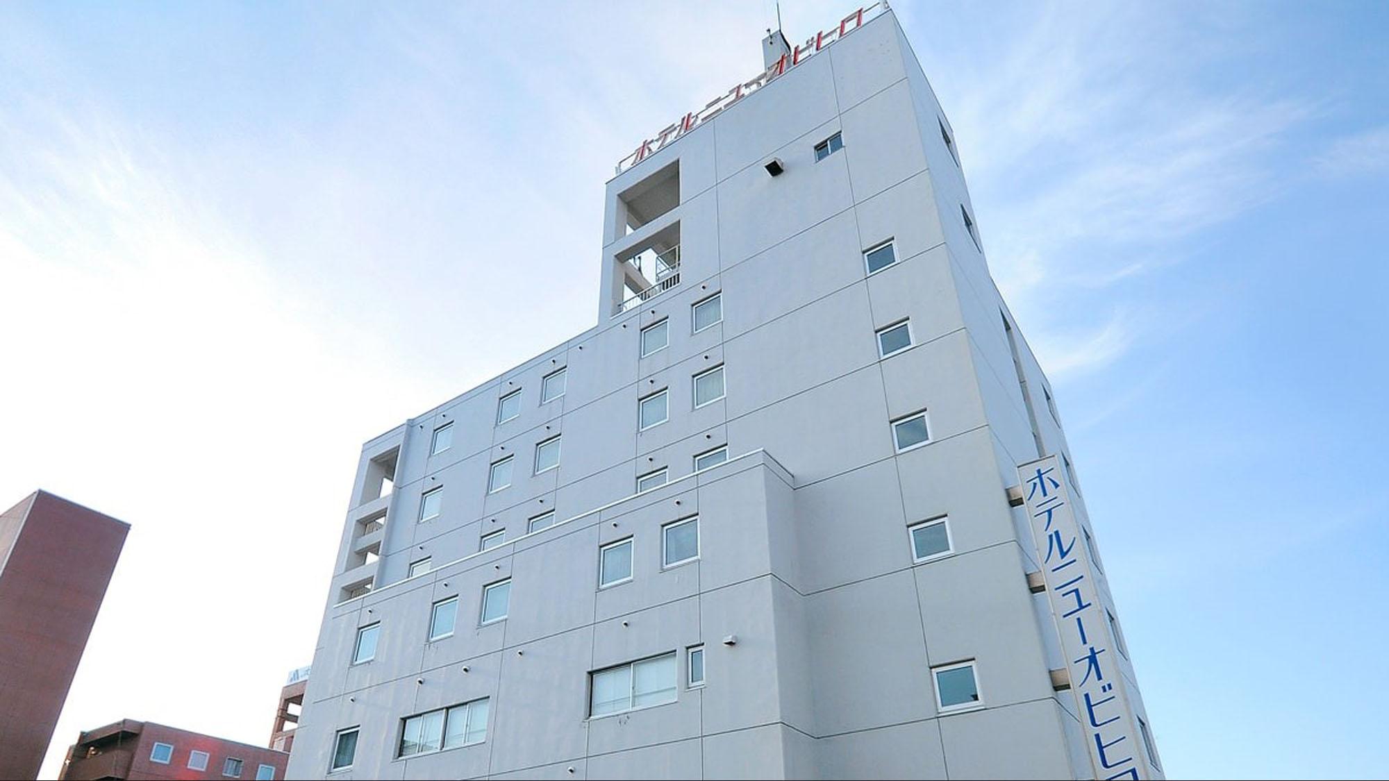 ホテルニューオビヒロ