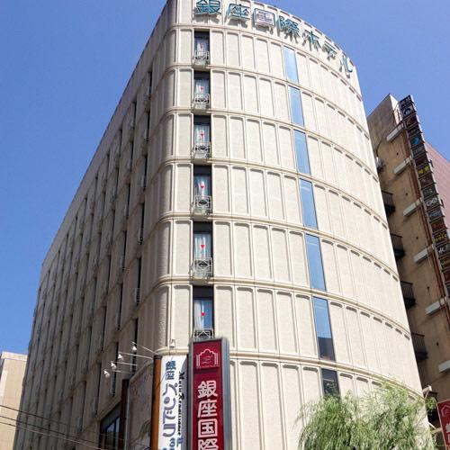銀座国際ホテル◆楽天トラベル