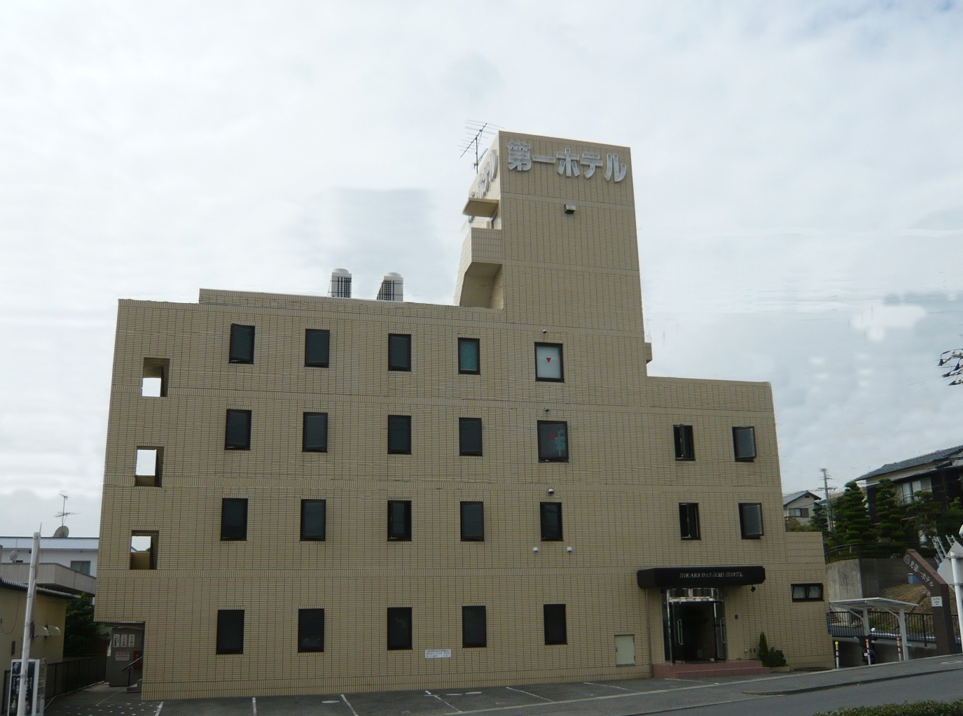 光第一ホテル