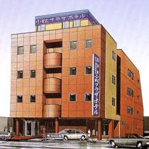 小松プラザホテル