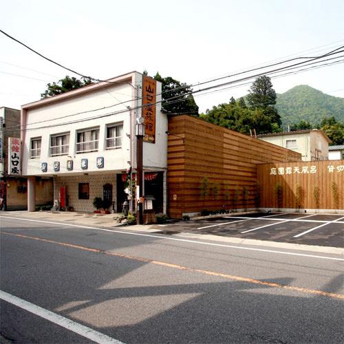 塩原温泉 山口屋旅館