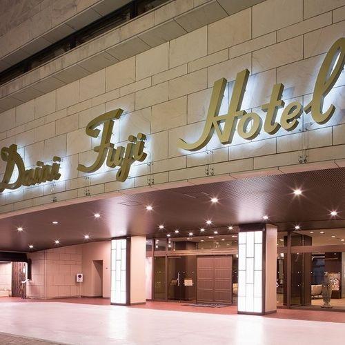 第二富士ホテル名古屋