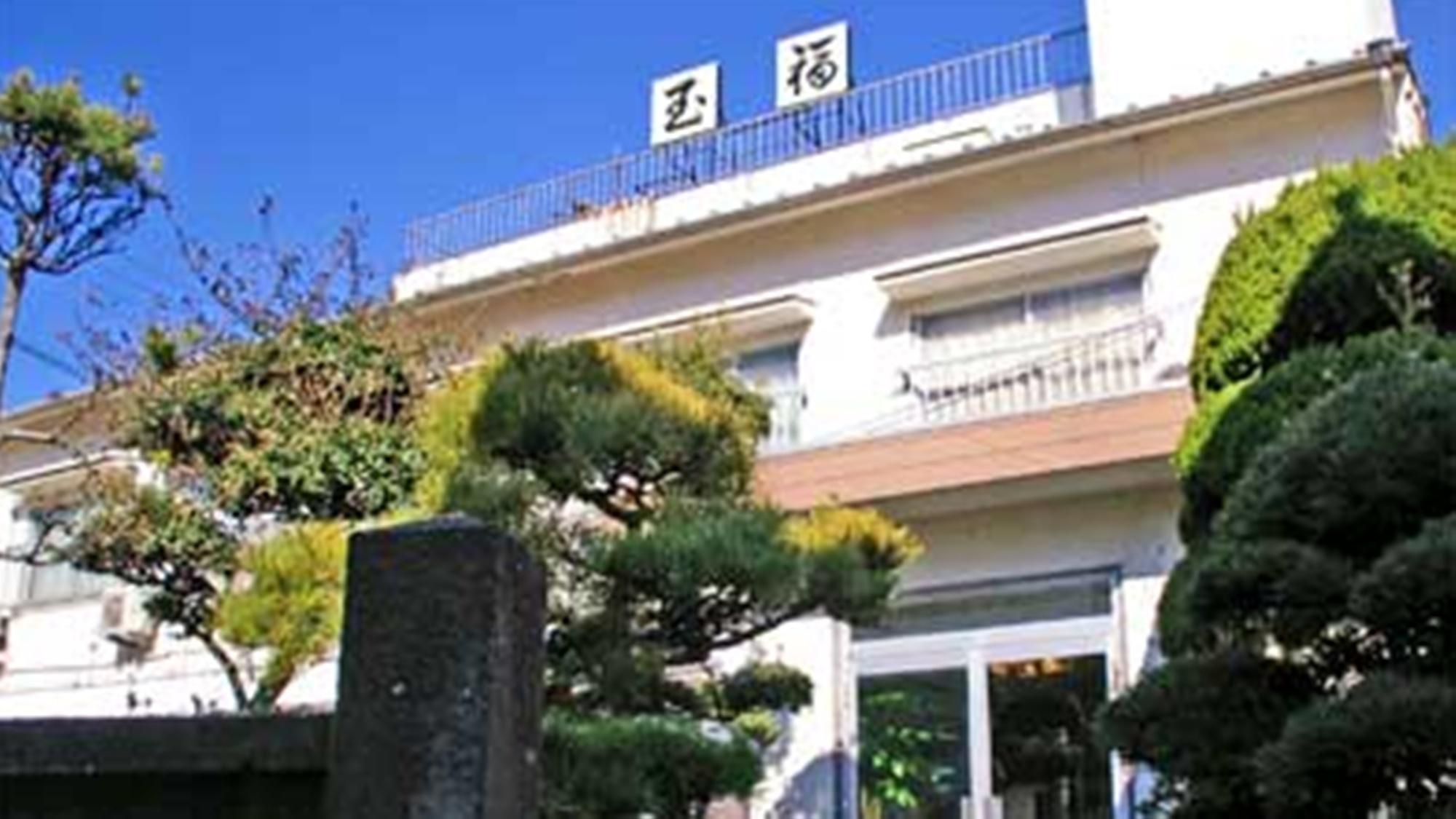 うずしお温泉 玉福旅館 <淡路島>