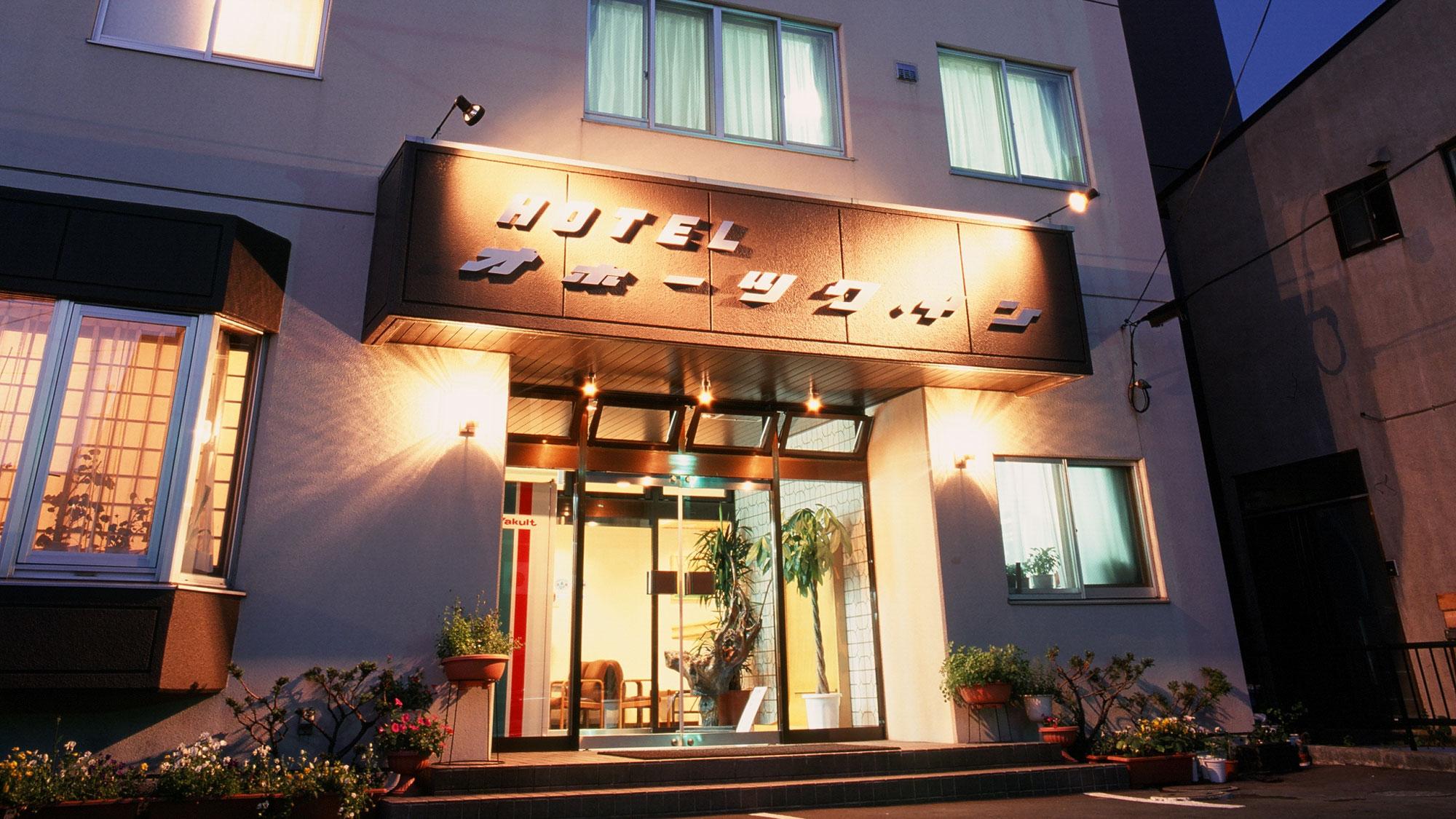網走 ホテル オホーツク・イン
