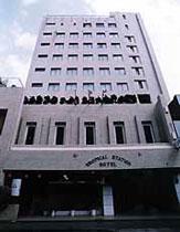 トロピカルステーションホテル <奄美大島>