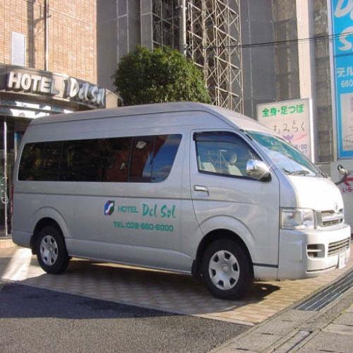 ビジネスホテル デル・ソル