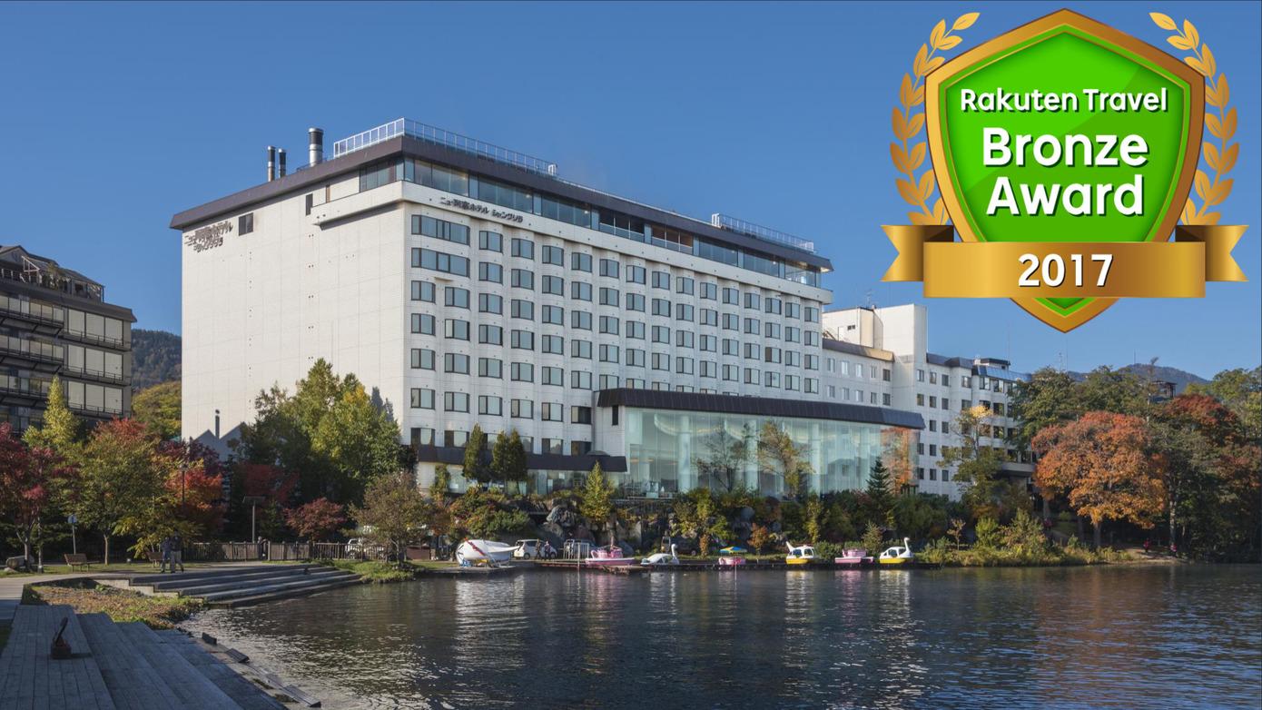 ニュー阿寒ホテル