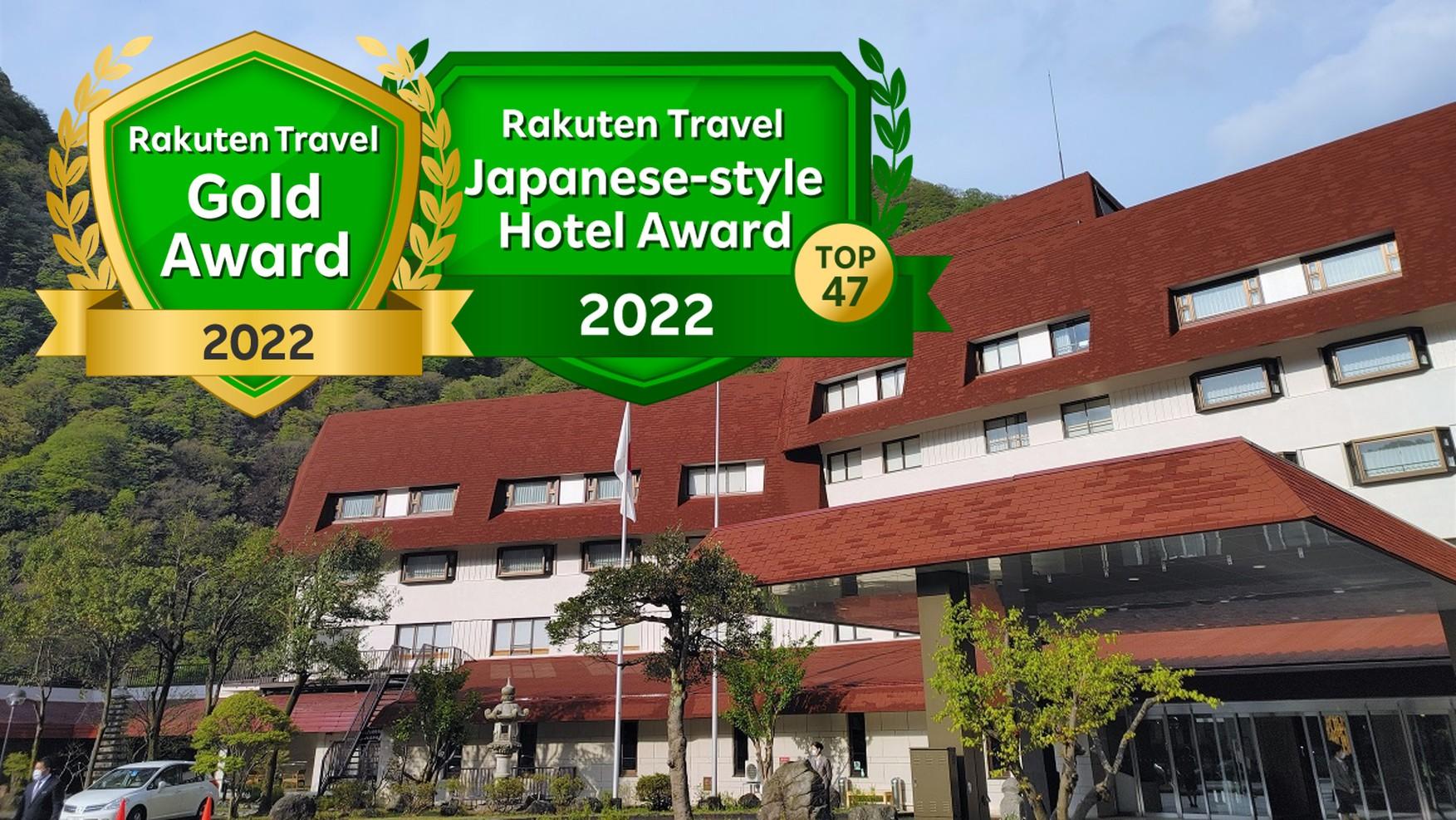 宇奈月温泉 宇奈月杉乃井ホテル