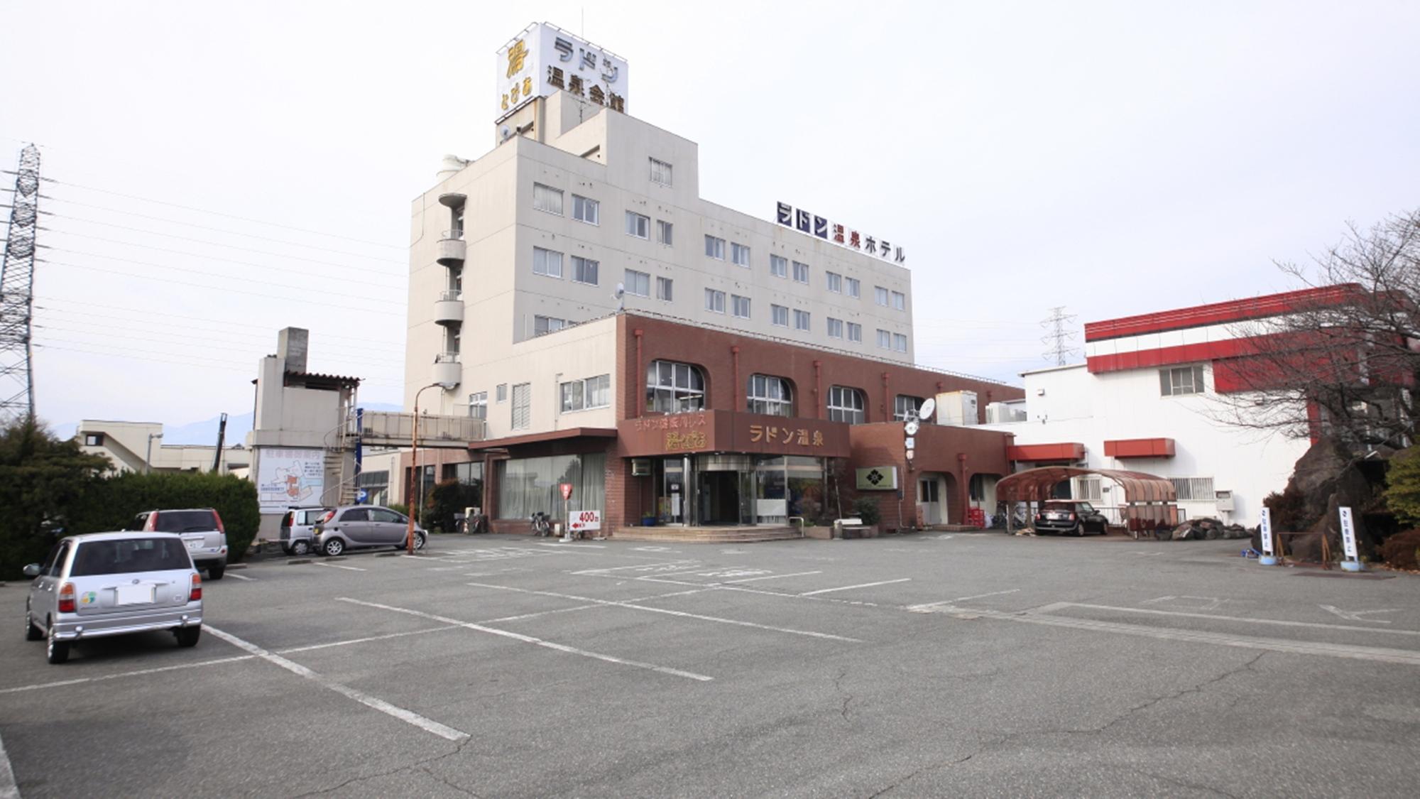 竜王ラドン温泉ホテル 湯~とぴあ