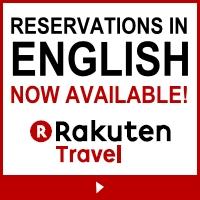 Book a hotel with Rakuten Travel in English