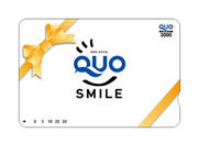 QUOカード3000円付☆ビジネスプラン(素泊まり)