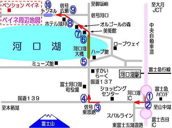 ペイネ道路地図