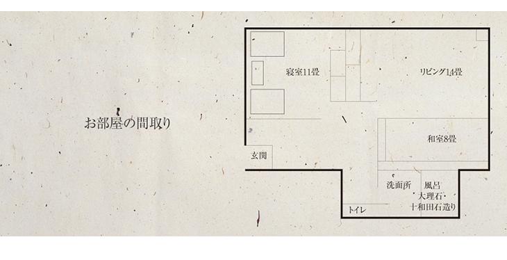 絹-kinu-見取り図