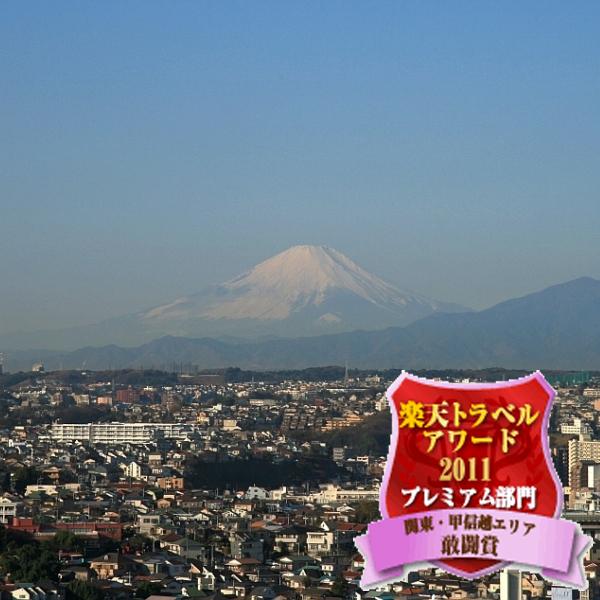 【天気が良ければ世界遺産富士山ビュー】JR桜木町駅より徒歩1分で翌朝も安心!15時IN/12時OUT