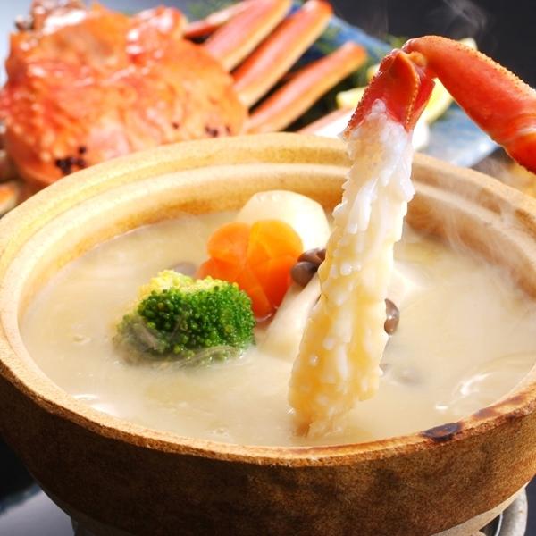 松露亭オリジナル 松葉蟹のかに味噌フォンデューと特選和牛&丹後の旬の味覚会席