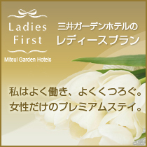 For Women!Ladies Plan