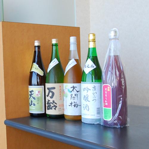 唐津市国民宿舎 虹の松原ホテル 関連画像 4枚目 楽天トラベル提供