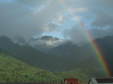 民宿ながた岳外観写真