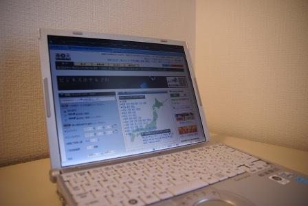 ビジネスホテル サンキュー 四日市桑名店 関連画像 1枚目 楽天トラベル提供