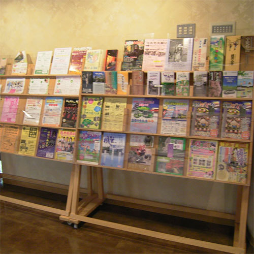 天然温泉 癒しの宿 ヒルホテル サンピア伊賀 関連画像 1枚目 楽天トラベル提供