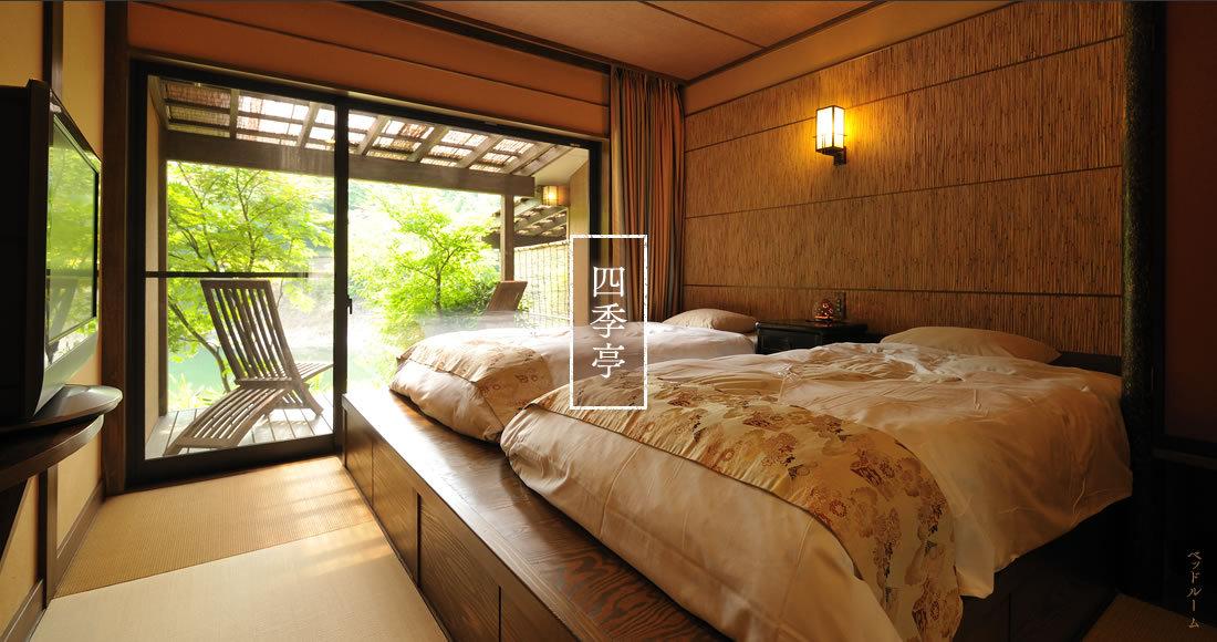 【四季亭】ベッドルーム