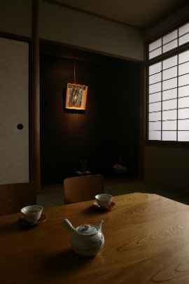 Japanese-Style Room Smoking